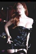 вызов проститутки в Симферополе (Юлия, от 3000 руб. в час)