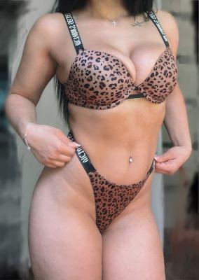 Без предоплаты  — проститутка с выездом, рост: 160, вес: 58