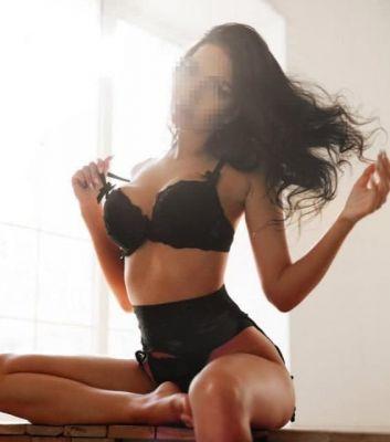 СОНЯ.НОВЕНЬКАЯ.VIP — сексуальный массаж «Веточка сакуры»